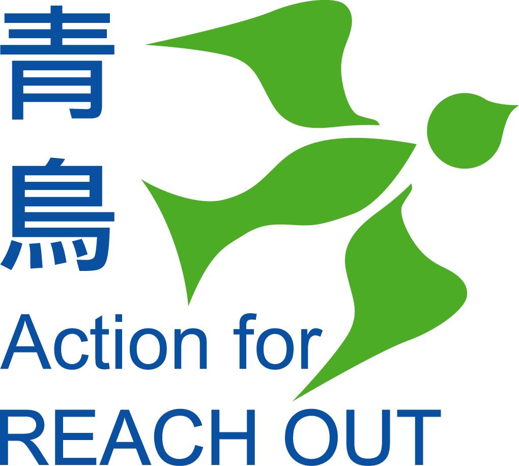 ActionForReachout