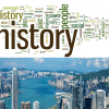 HK History